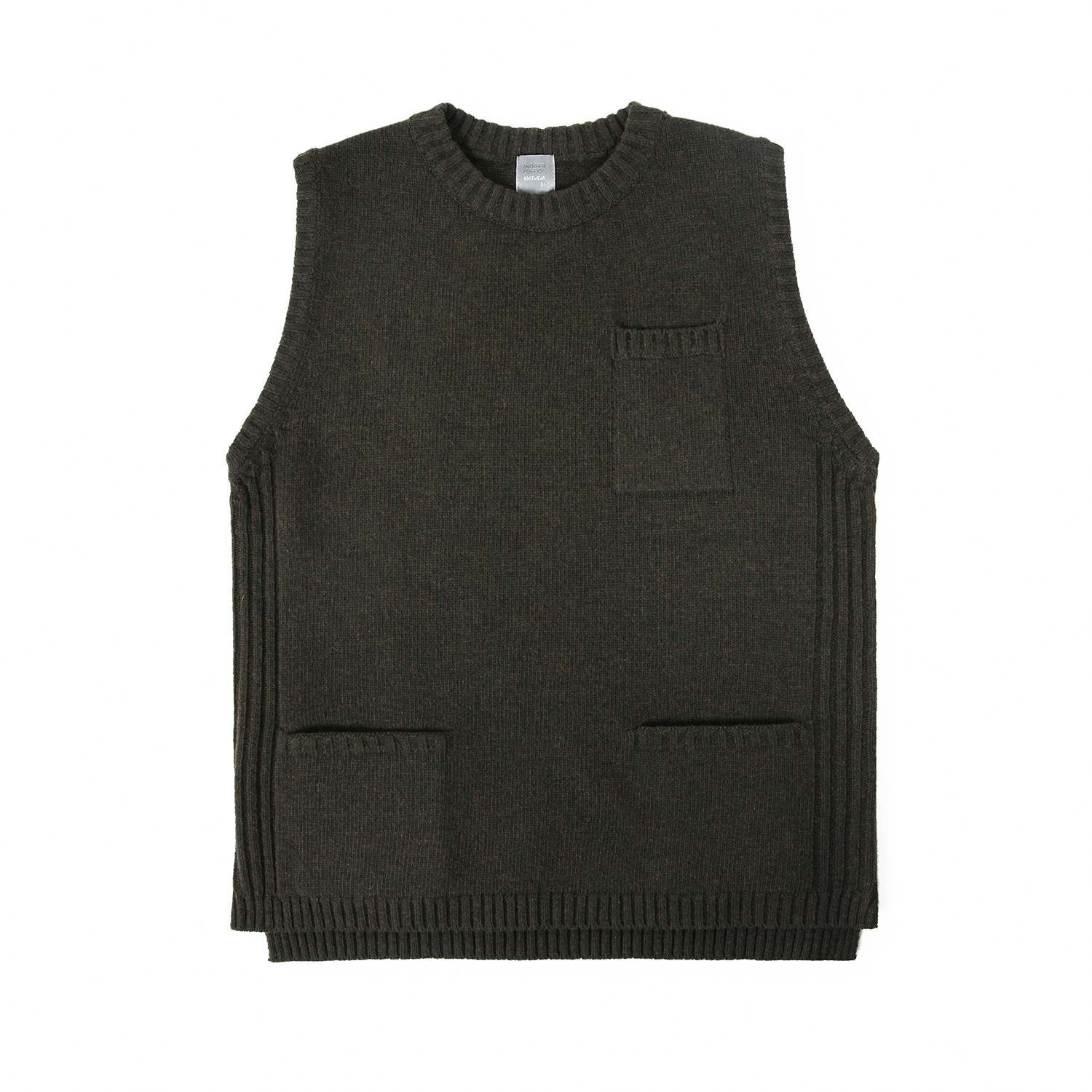 Layer Knit Vest (Forest)